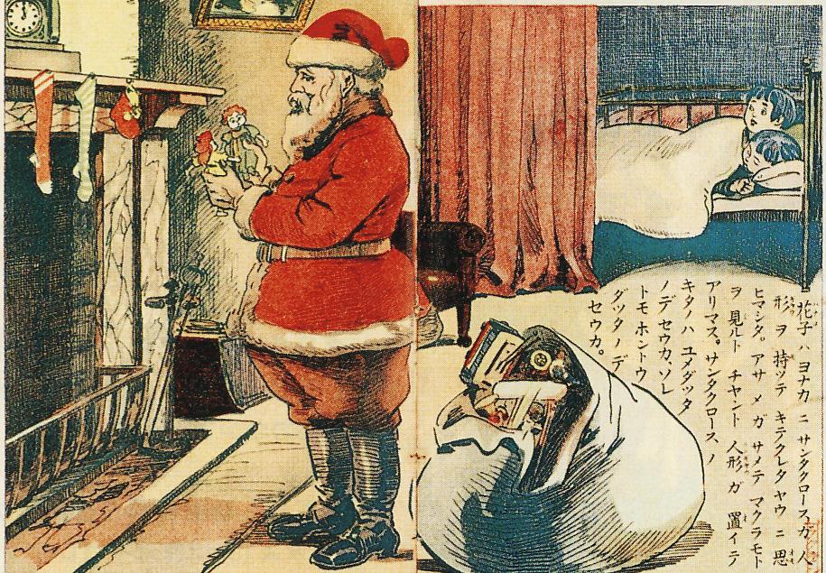 Santa visits Japan in 1914.